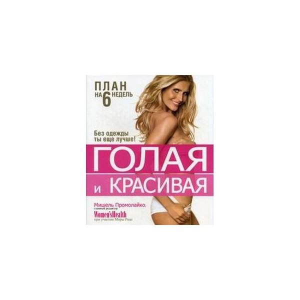 pornofilm-kapitulyatsiya-v-rayu