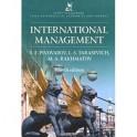 International Management. Fourth edition Международный менеджмент: Учебник для вузов