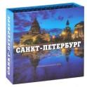 Санкт-Петербург. Календарь